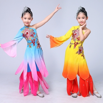 Chinese Folk Costume Children Dancing