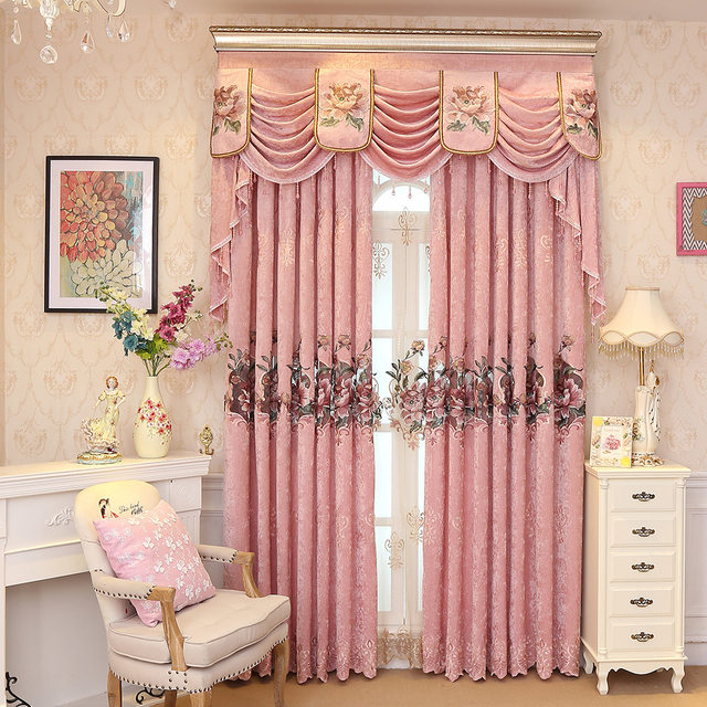 Online Shop Custom Made Luxury Embroidered Valance Decoration Pink ...