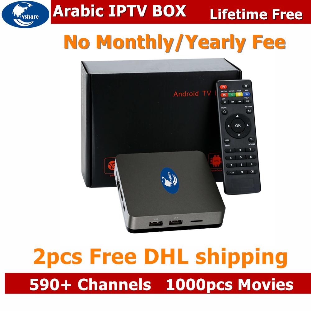 Prix pour Arabe IPTV Boîte VSHARE IPTV TV en ligne IPTV Smart TV box 590 + livetv Canaux Livraison Arabe Canaux mieux que Grande Abeille IPTV