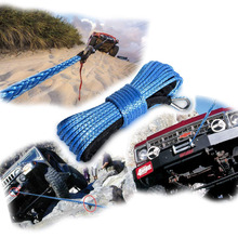 Chuang Qian Nylon Synthetic Winch Cable Rope with Sheath for SUV ATV UTV Winches Truck Boat Ramsey Car 1/4