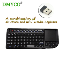 DMYCO 2.4G Handheld Touchpad gaming keyboard Mini Wireless Keyboard Air Mouse Keyboards for phone smart tv box android smartphon