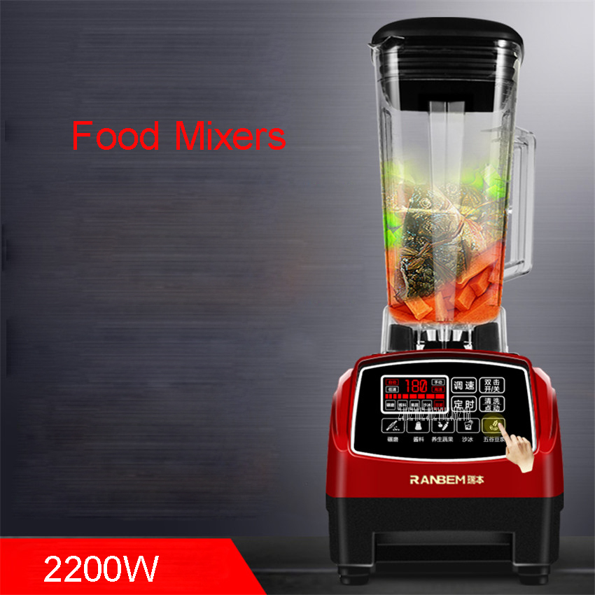 RBM-767S 2200W Home automatic multi - functional fruit and vegetable ice sand bean milk mixer fried fruit juice broken machine fruit and vegetable fruit milk mask machine machine of the fruit of household homemade diy automatic whitening and hydrating fac
