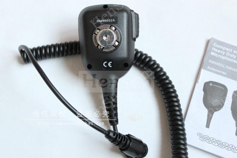 Motorola Rmn5068 Wiring Diagram Wiring Diagram