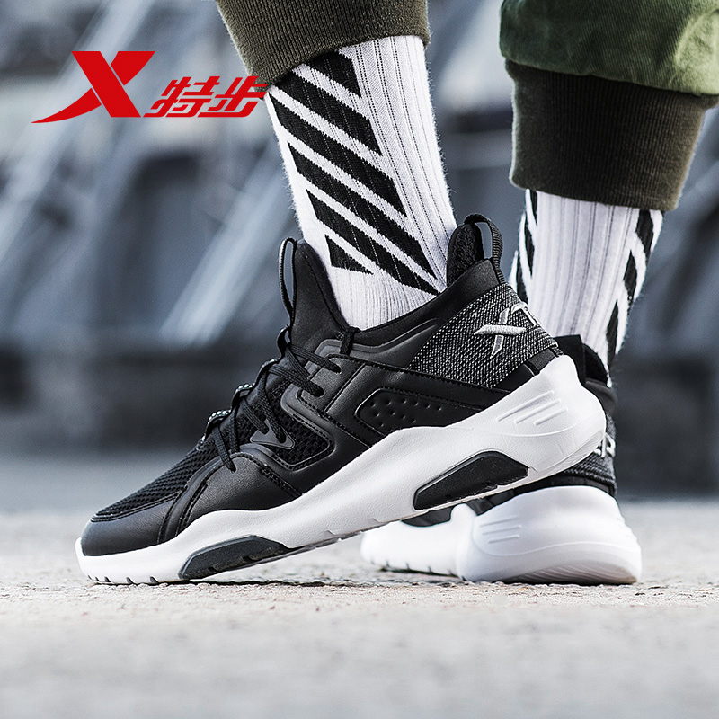 982319329022 XTEP Man Professional Running Shoes Air Cushion Outdoor Shoes Athletic Sport Shoes For men