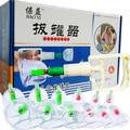 12 pc/Set Médica Dispositivo de Terapia de Escavação de Vácuo com Bomba de Sucção Sucção Conjunto Kit herapy relaxamento corporal saudável Massagem conjunto