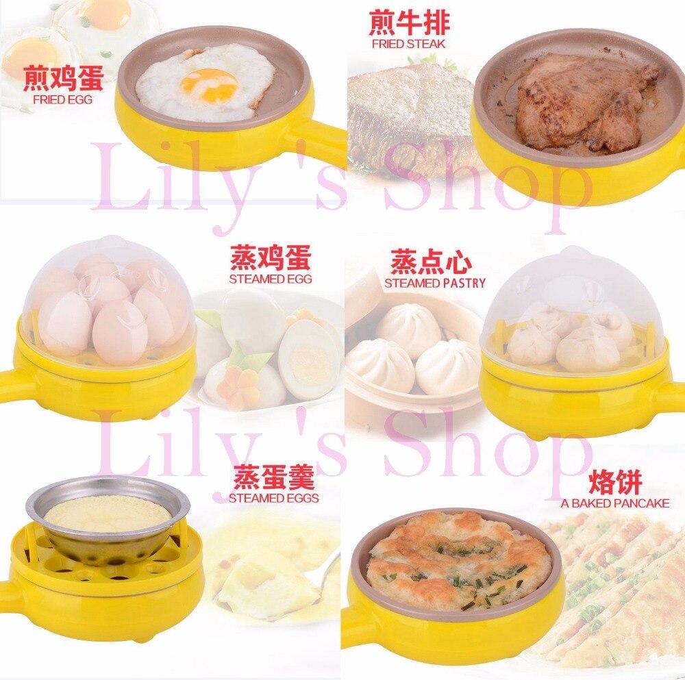 Многофункциональная яйцеварка