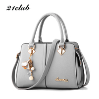 21club Brand Women Hardware Ornaments Solid Totes Handbag High Quality Lady Party Purse Casual Crossbody Messenger