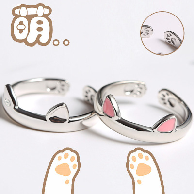 Silver Color Cat Ear Finger Ring Open Design Cute Fashion Jewelry Ring For Women Young Girl Child Gift Adjustable Ring wholesale