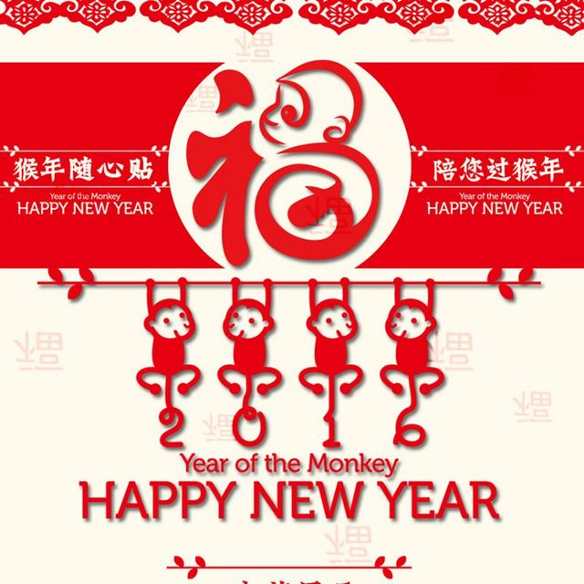 Etie new fashion hot red happy new year car window stickers funny monkey good luck self