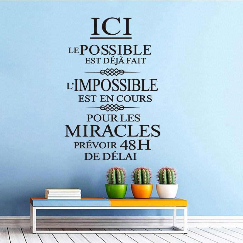 Γαλλικά quote l'αδύνατο est en cours - Διακόσμηση σπιτιού - Φωτογραφία 2