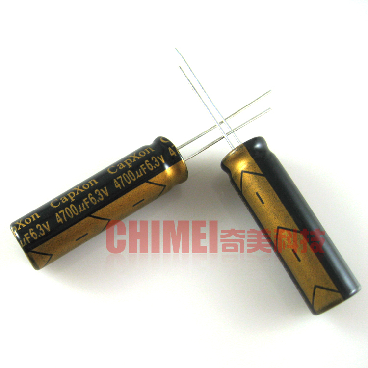 Electrolytic Capacitor 6.3V 4700UF Motherboard Capacitor Accessories