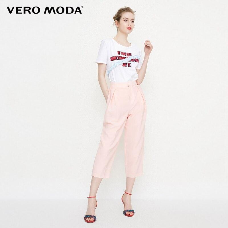 Vero Moda Three-quarter High Waist Casual Suit Pants | 31826J532