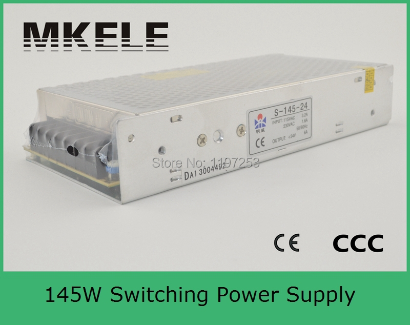 fast shipping 145w 7.5v single output smps 145W S-145-7.5 18A mingwei switching power supply amplifier CE approved ce 101 r5 145 петербург