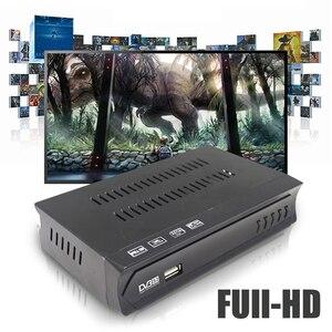 Image 2 - vmade DVB S2 HD Receptor Digital Tv Box DVB S2 M5 Satellite TV Receiver h.264 MPEG4 support IPTV Youtube cccam BissVu TV Decoder