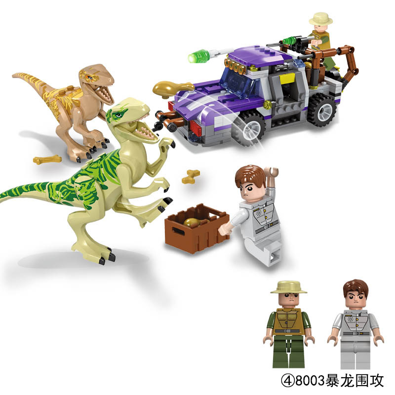TS8003 Velociraptor Dinosaur Pursuit Hunting Vehicle Jurassic Dinosaur World 315pcs Bricks Building Block Toys Gift For Children tran sformation dinosaur robots transformable toys for children