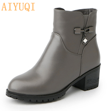 AIYUQI  Womens Snow Boots. 2019 Winter New Natural genuine Leather boots. Warm Wool Sexy Martin Large size 41 42 43