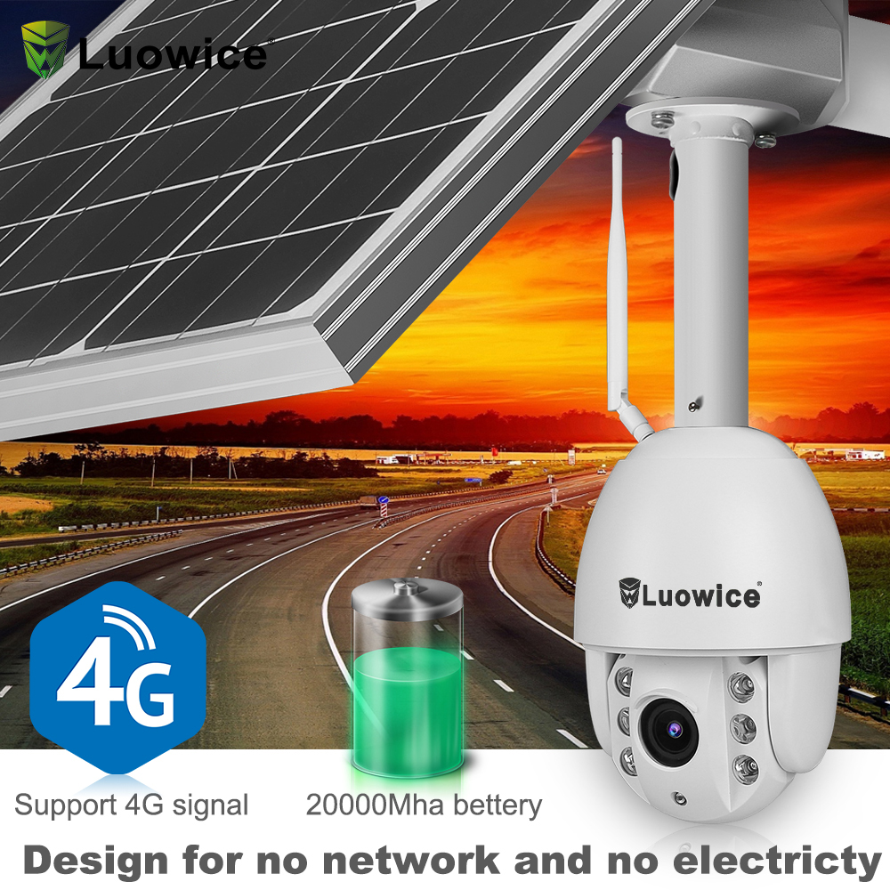 2MP Full HD Solar Surveillance Camera Outdoor 4G Mobile Phone Remote Wireless Wifi  10x Optical  Zoom