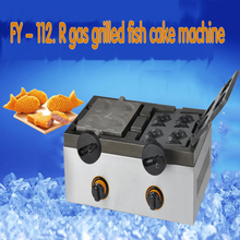1PC FY-112.R Grilled fish cake gas boiler for two board eight small fish cake machine furnace grilled fish cake
