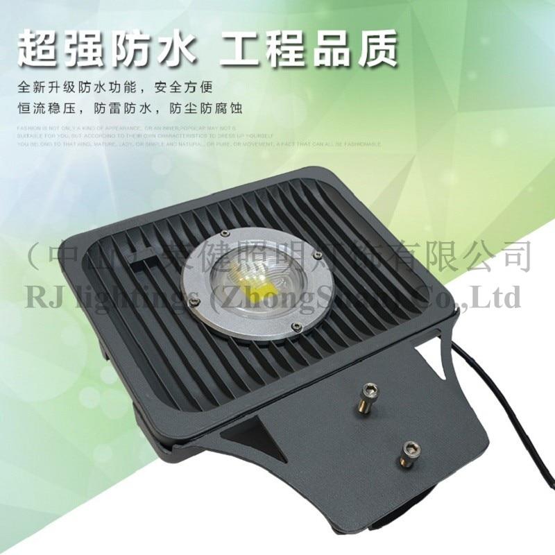 ФОТО Epistar LED street light lamp LED road light waterproof 50W / 100W / 150W AC85V-265V classical sun shine style RJ-LS-I