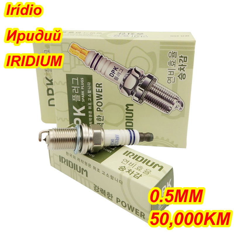 Buy Korea DPK IRIDIUM Spark Plug IKR200 4pcs/lot FOR IK20 IK16 IK20TT VK20 BKR6EIX RC8YC FR7DC K7RTI K6RTI-11 K6RIU PFR7S8EG BKR7EIX for $14.39 in AliExpress store