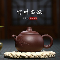 clay teapot manufacturer wholesale customized purple clay bamboo leaf Xishi bamboo knot teapot full manual teapot