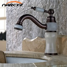 Luxury New Natural Marble Decoration Bathroom Lavatory Basin Vessel Sink Mixer Tap XRA-854(China)