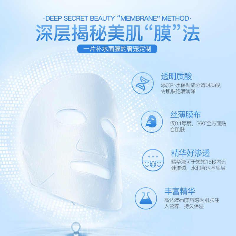 2018 Cristallo di Ghiaccio Maschera Idratante Hydra-Sleek Trasparente Idratante Della Pelle Liscia Idratante Muscolare Maschera di Imballaggio Maschera la cura della pelle