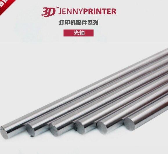 Accessoires d'imprimante 3D JENNYPRINTER, support d'axe optique, roulements cylindriques linéaires de tige d'acier inoxydable, axe optique