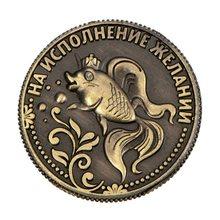 Очаровательная Монета Альбом антикварная КОПИЯ монета