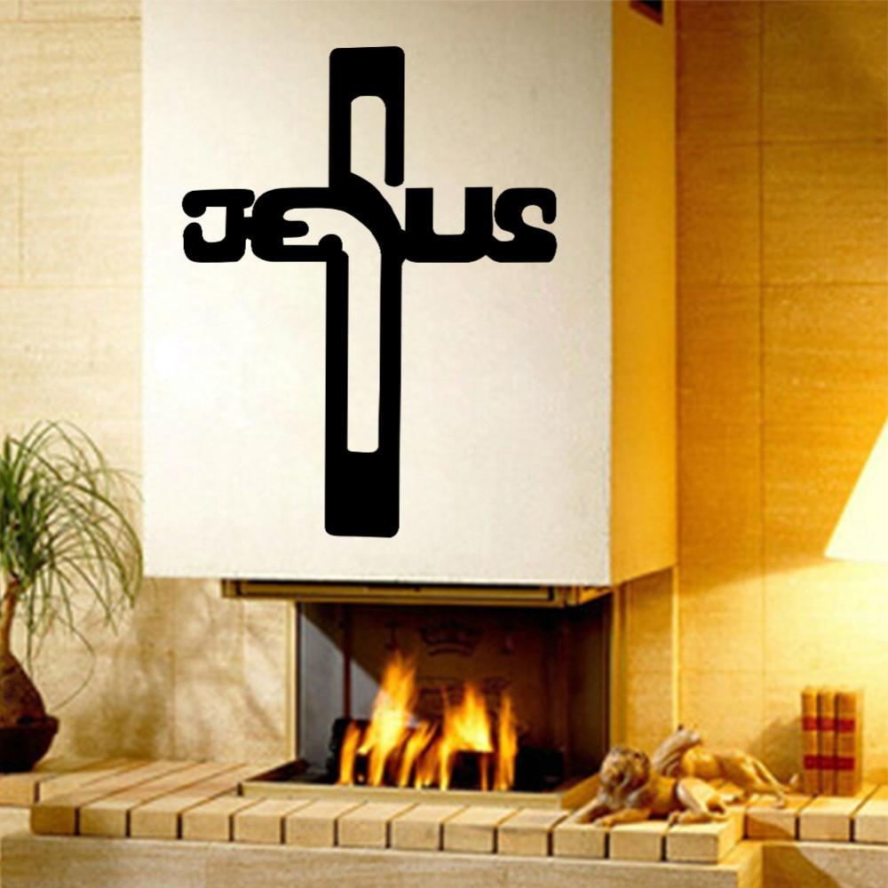 Christian Jesus Cross Art Home Decor Vinyl Wall Sticker