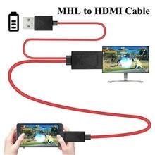 1080P MHL Micro USB к HDMI HD ТВ-кабель адаптер для смартфонов Samsung Android