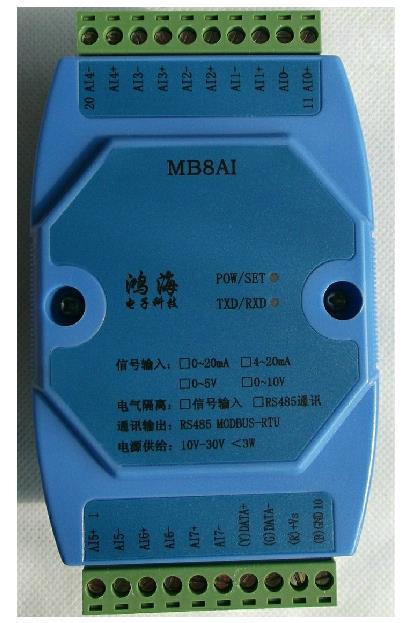 Free Shipping! 1pc 0-20MA / 4-20MA / 0-5V / 0-10V analog input acquisition module RS485 MODBUS