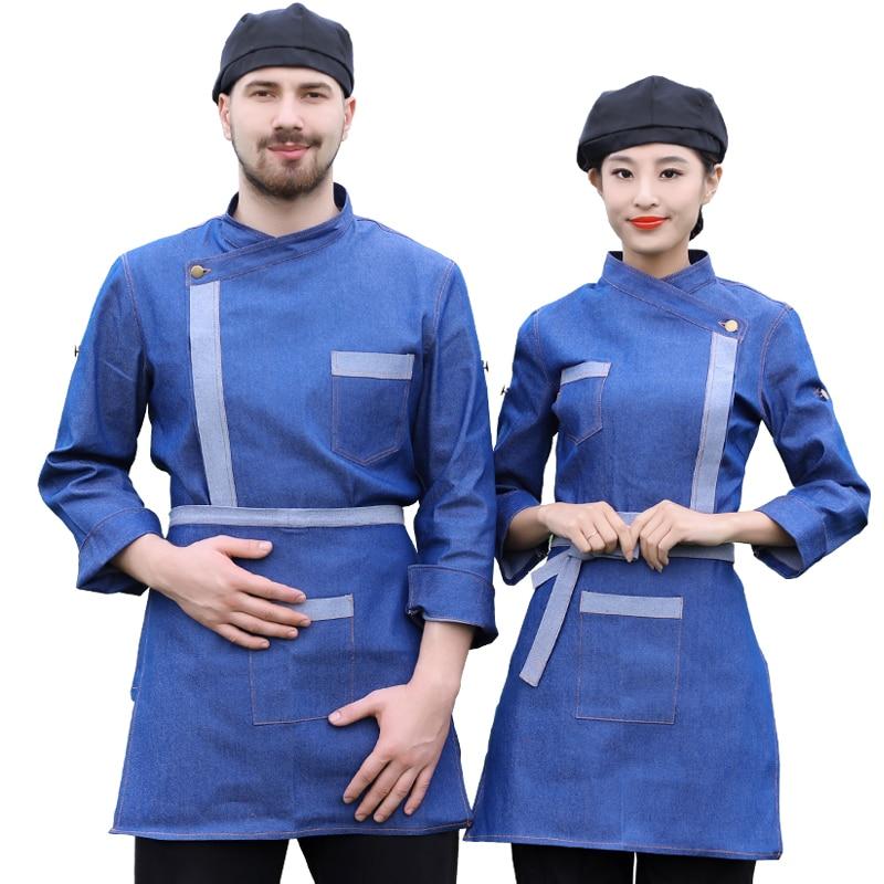Long Sleeve Waiter Uniform Chinese Restaurant Waiter Uniform Autumn Winter Waitress Uniform Hotel Uniform