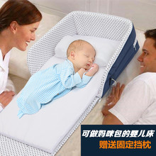 Multifunctional Portable Baby Bed Bb Sleeping Bed Baby Diaper Changing Table Bed Traveling In Bed Foldable
