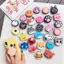 3D Kartun Lipat Finger Grip Mobile Phone Holder untuk Iphone Samsung Xiaomi Huawei Case Cute Silicone Holder Stand Bracket(China)
