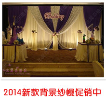Wedding  backdrops stage curtain background veil 6m/20ft (w) x 3m/10ft (h) wedding decoration