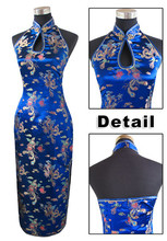 Navy Blue Traditional Chinese Women's Satin Halter Cheongsam Long Qipao Backless Dress Costume Clothing S M L XL XXL XXXL J3400