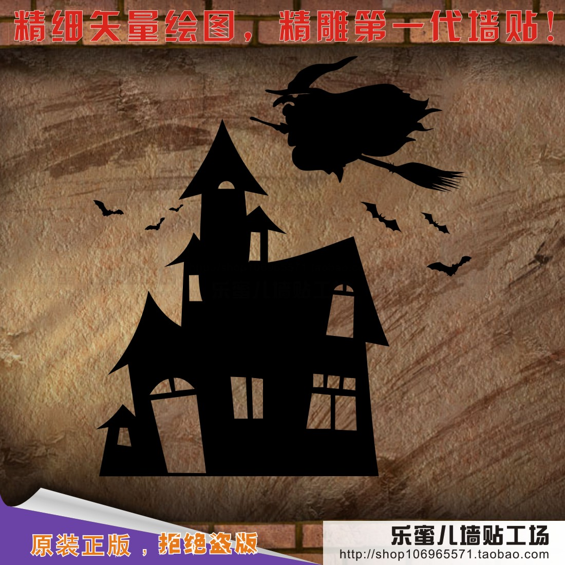 online buy wholesale wall decor castle stickers from china wall