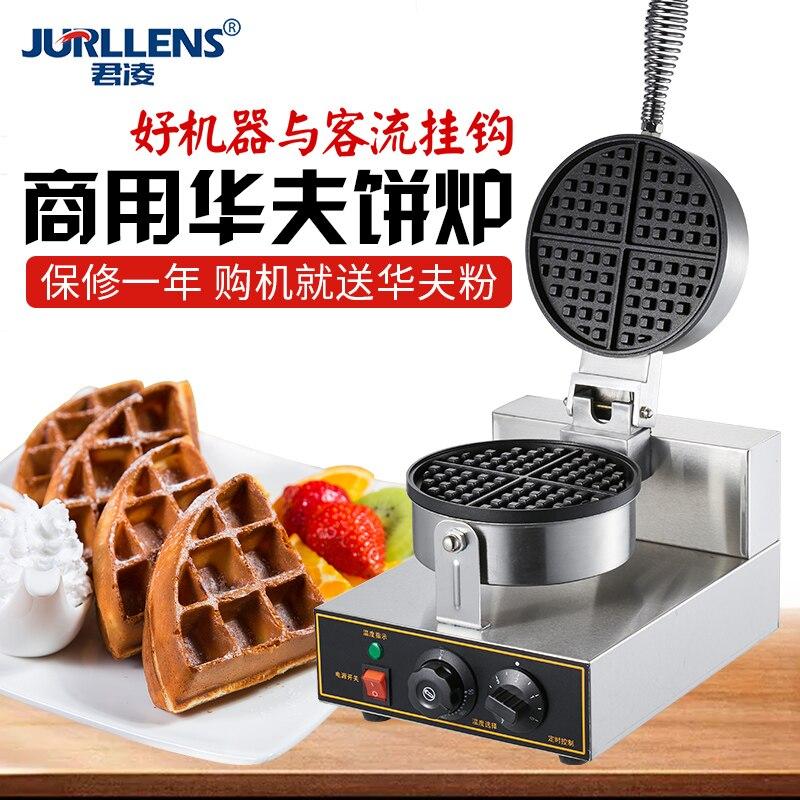 Gaufrier Machine commerciale gaufre électrique chaud gaufre café Plaid gâteau Machine crêpe Machine Snack équipement