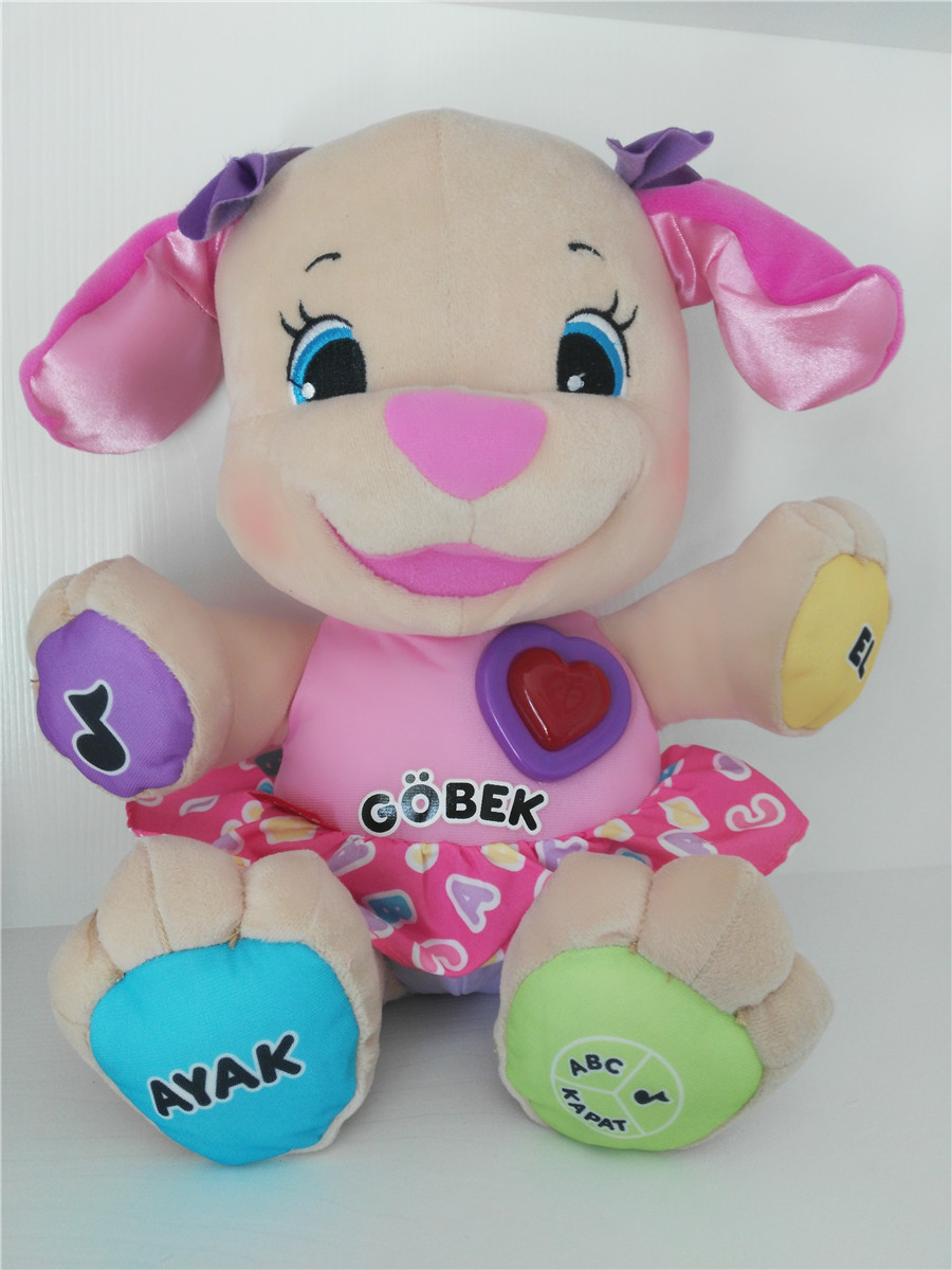 Turkish Speaking Singing Toy Dog Musical Educational Baby Boy Girl Toys Infant Stuffed Doll