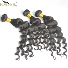 Human Hair Weave Bundles Water Loose Brazilian 8inch to 30inch Ross Pretty Remy extension 1/3/4 pcs sale