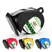 цена на Creative Loud Electronic Snail Horn For Motorcycle Loud Voice Speaker 12V 510HZ Motorcycle Snail Horn Snail Air Horn Accessories