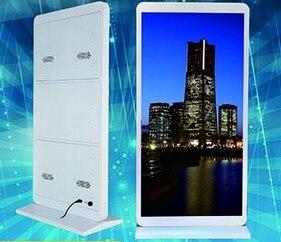 Digital Signage Video Wall Monitor Samsung Video Wall Monitor 500nits Brightness LED Monitor Case/shell/brackets/ Holder