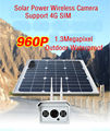 960P 1.3M Solar Power Surveillance Camera Built-in Battery Wireless Outdoor Solar Power IP Camera Support 3G/4G SIM With 16GB TF