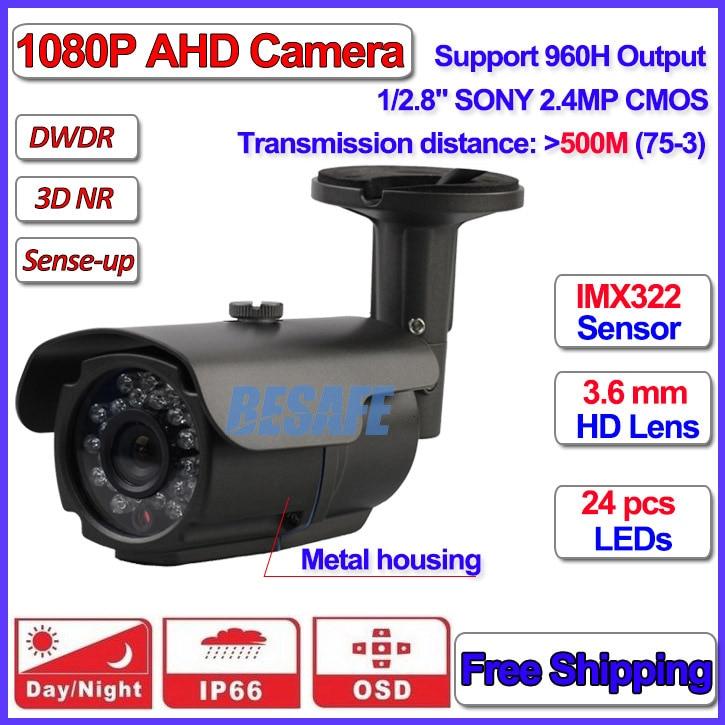 HD Analog cctv outdoor font b camera b font 1080P AHD H L IMX322 security product
