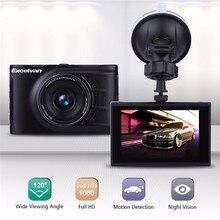 Trainshow Car DVR LCD FHD 1080P 120 Degree Vehicle Multi-language Camcorder Dash Cam Camera Digital Video Recorder Night Vision