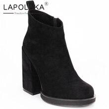 876fc9769334 Compra chunky heel platform boots y disfruta del envío gratuito en ...