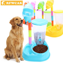 RFWCAK Adjustable Plastic Pet Dog Fountain Container  Water Dispenser Drinking Bottle Dog Cat Automatic Food Feeder Pet Supplies