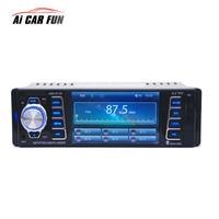 2017 4 1 Inch MP5 Radio Player HD Car Bluetooth 1 DIN Car In Dash Stereo