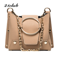2017 Vintage Women Metal Ring Chains Rivet Small Totes Bucket Handbag Hotsale Party Purse Clutch Ladies